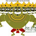 """रावणाला कोणी मारला ?"" Marathi Funny Story Katha Vinod"