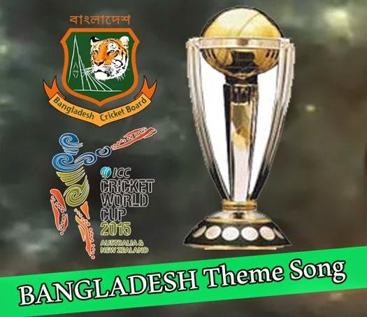Buker Majhe Bangladesh, Theme Song - Arfin Rumey