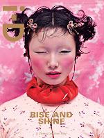 K13279425961496726_1 i-D célèbre l'Année du Dragon avec la photographe Chinoise Chen Man