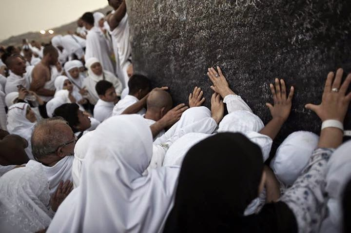 About Hajj 2014 News