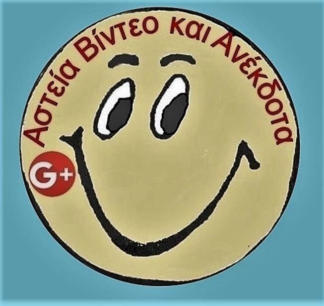 Asteia VIdeo & Anekdota