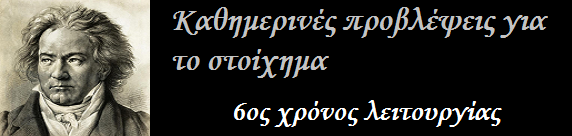 Betoven
