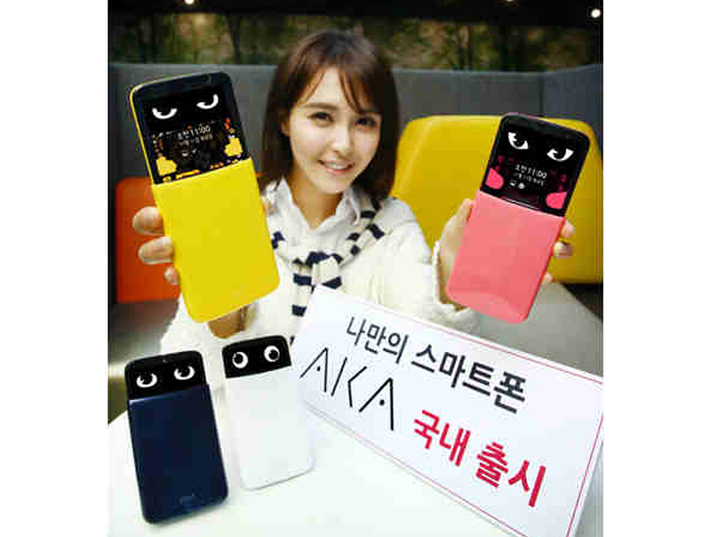 LG AKA Now Official, A Cute Smartphone With Animated Eyes