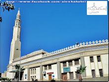 مسجد منار الإسلام (أو جامع الصيادين) بالأنفوشي