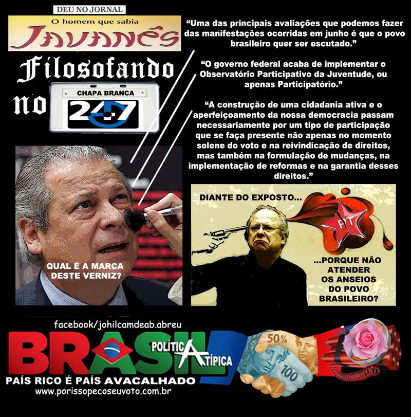 Artigo no Alerta Total – www.alertatotal.net. Por Ronaldo Fontes 966b0e2a091