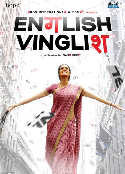 Xem Phim Tiếng Anh Là Chuyện Nhỏ