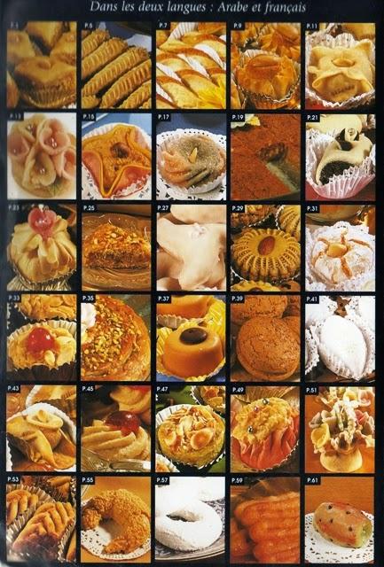 Samira , Gâteaux Traditionnels.pdf , Samira , Gâteaux Traditionnels.pdf