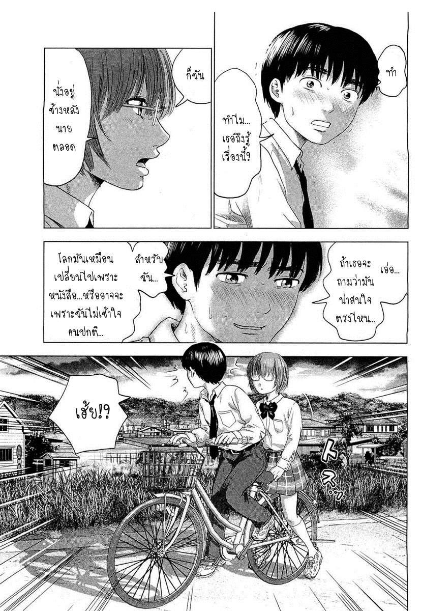 อ่านการ์ตูน Aku no Hana 01 ภาพที่ 37