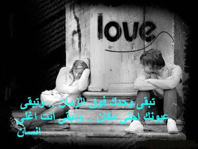 رسائل حب - اجمل رسائل حب