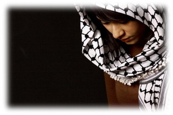 Η Παλαιστίνη θα νικήσει!