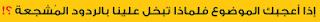 مدونه محمد طه