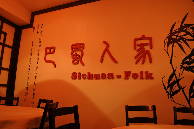 Sichuan+Folk+Chinese+restaurant+review+Hanbury+Street+Brick+Lane+interior