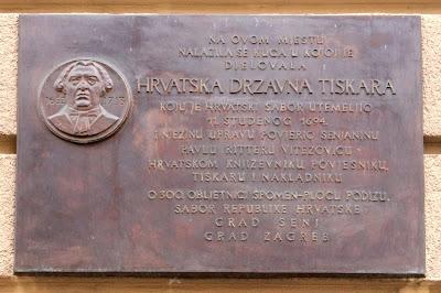 Hrvatska državna tiskara