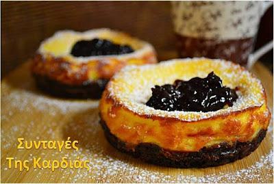 Μίνι cheesecakes