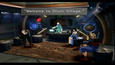 Final Fantasy VIII, Shumi Village Elevator
