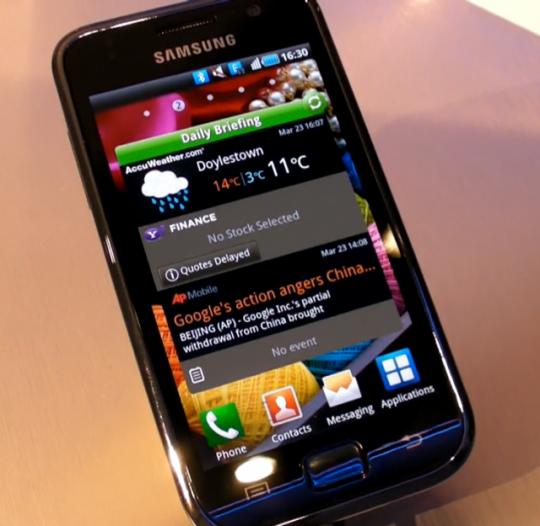 Download Samsung Galaxy S USB Driver 1.3.450.0 (32bit/64Bit)