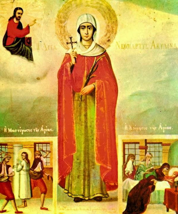 Εικόνα της Αγίας Νεομάρτυρος Ακυλίνης - Αγγελίνης με σκηνές από το βίο της. Η εικόνα χρονολογείται το 1903 και παρουσιάζει ολόσωμη την Αγία. Κάτω αριστερά και δεξιά περιέχονται δύο σκηνές από το βίο της, η μαστίγωση και η κοίμησή της, ενώ επάνω αριστερά παριστάνεται ο Χριστός να ευλογεί την Αγία.