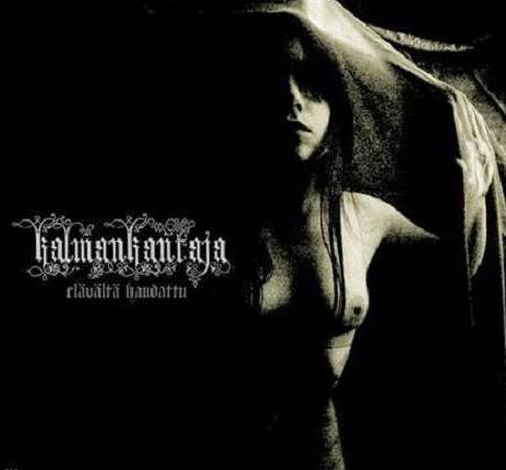 fd88afe18 Country: Finland Genre: Depressive Black Metal Label: Self Mutilation  Services Quality: 320. Tracklist: 1. Elävältä Haudattu Time Album: 35:23