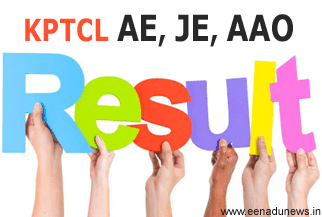 KPTCL AE JE AAO Exam Result 2015 Merit List Announce today at www.kptcl.com Assistant Engineer / Junior Engineer / AAO Final Result 2015, KPTCL AE JE AAO Exam 18th - 20th September 2015, KPTCL AE JE Result 2015, KPTCL AAO Result 2015, KPTCL AE Result 2015 Online, KPTCL Merit List 2015 For AE JE AAO