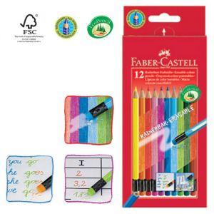 На този сайт ще откриете огромно разнообразие от бои, моливи, канцеларски материали и флумастери