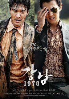 Gangnam Blues (2015) – โอปป้า ซ่ายึดเมือง [พากย์ไทย]
