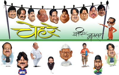 Chehre_Jagdish Bhavsar