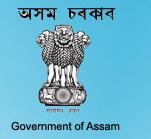 Assam Secretariat Administrative Assistant Recruitment 2014