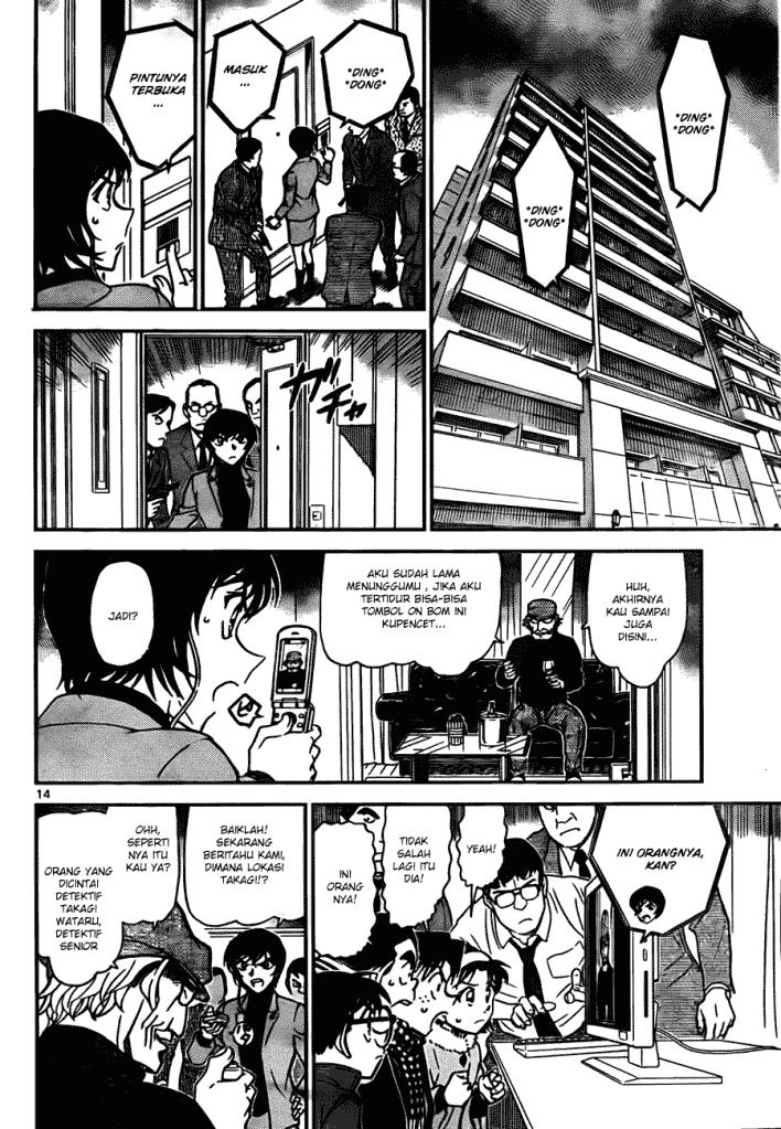 Komik detective conan 807 page 14