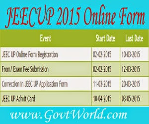 JEECUP 2017 UP Polytechnic Online Form