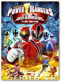 Power Rangers: El Choque De Los Rangers Rojos [2012]
