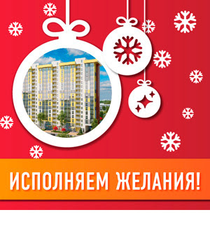 25 квартир с выгодой до 450 000 руб. в ЖК «Архимед»!