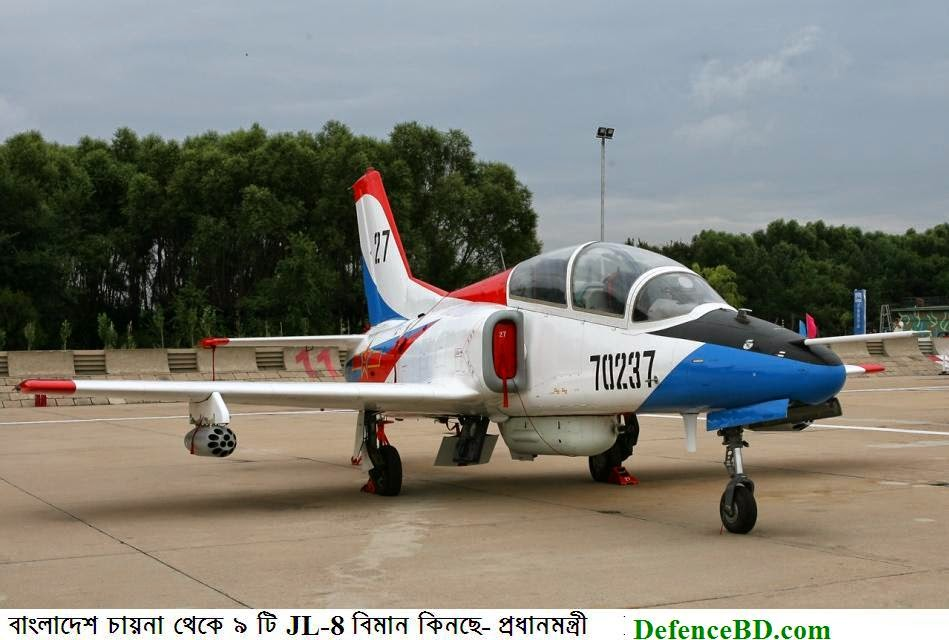 Bangladesh has ordered 9 JL-8 Jet Trainer Aircraft from China