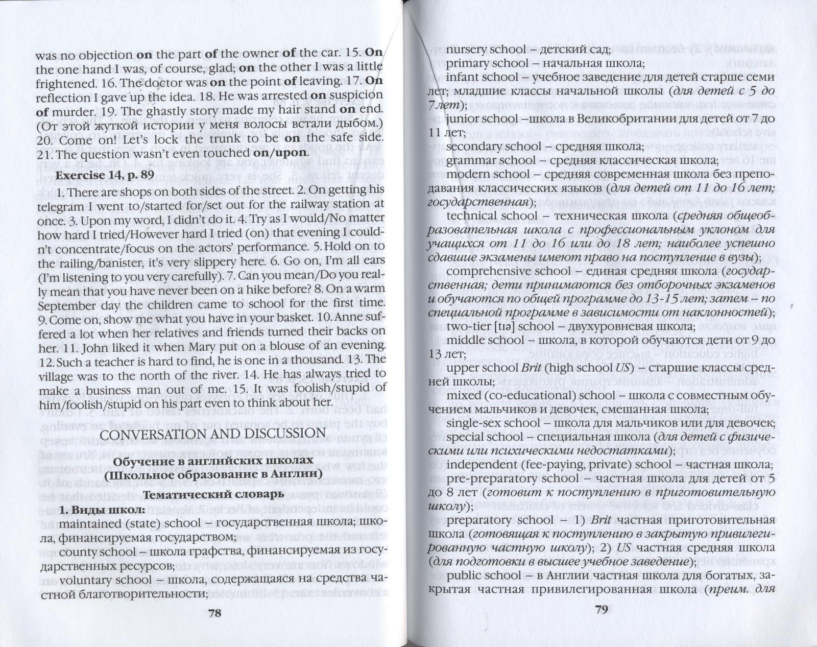 unit 5 7 arakin 5 1 unit 4 christ - malo sisu book 1 unit 7 story the best prince.