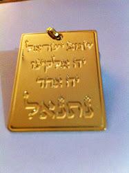 Dije Shemá bronce con baño de oro 24K (personalizado con el nombre del cliente) 4x3 ctms.