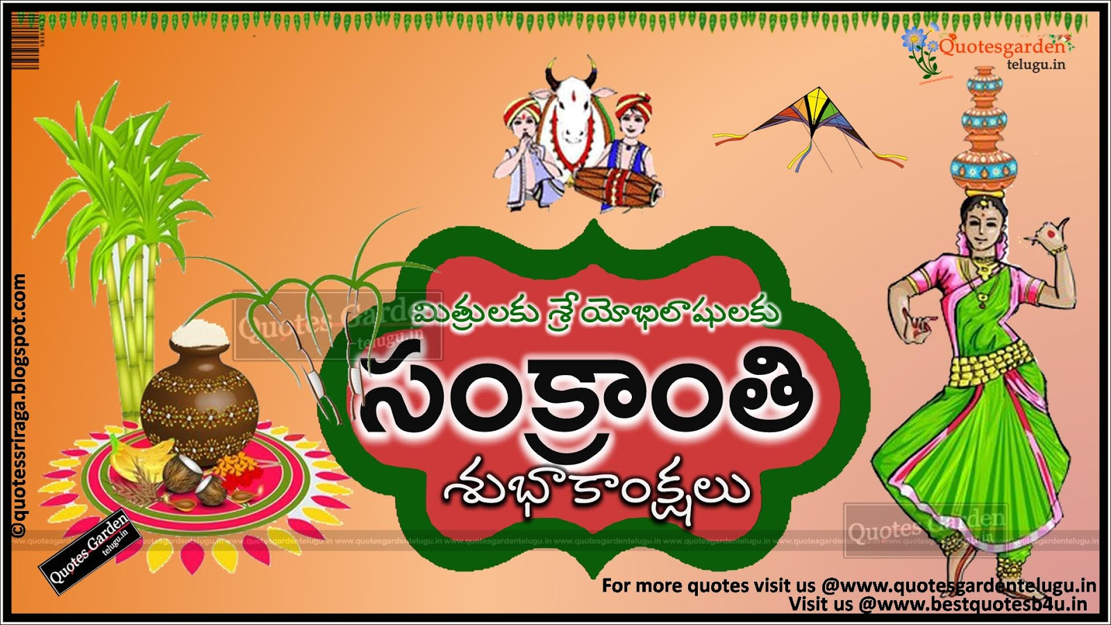 Happy Sankranthi Greetings Wallpapers In Telugu Sankranti Images