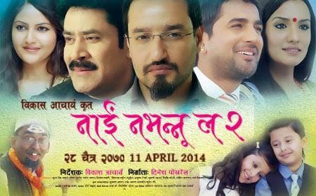 nai-nabhannu-la-2-full-movie