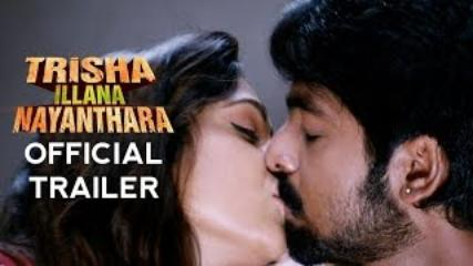 Trisha Illana Nayanthara Official Trailer G. V. Prakash Kumar, Anandhi, Manisha Yadav Youtube HD Watch Online Free Download