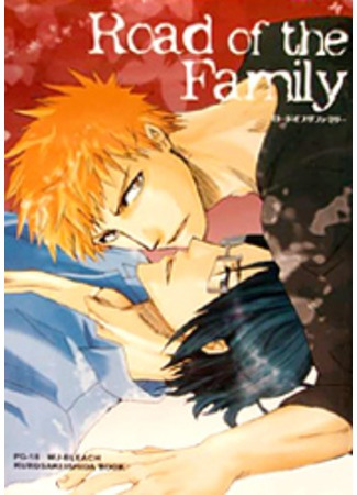 Bleach dj - Road of the Family Ch.1 page 1 at www.Mangago.me