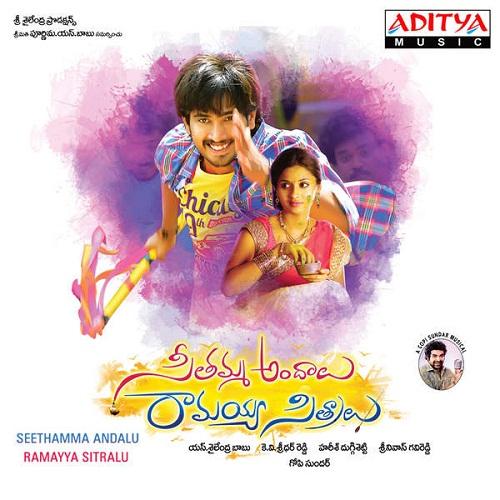 Poster Of Seethamma Andalu Ramayya Sitralu 2016 480p Telugu DVDScr Full Movie