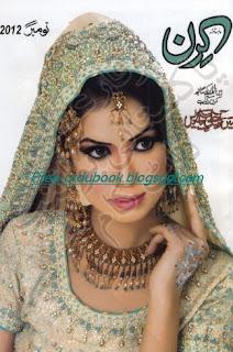 Kiran Digest November 2012
