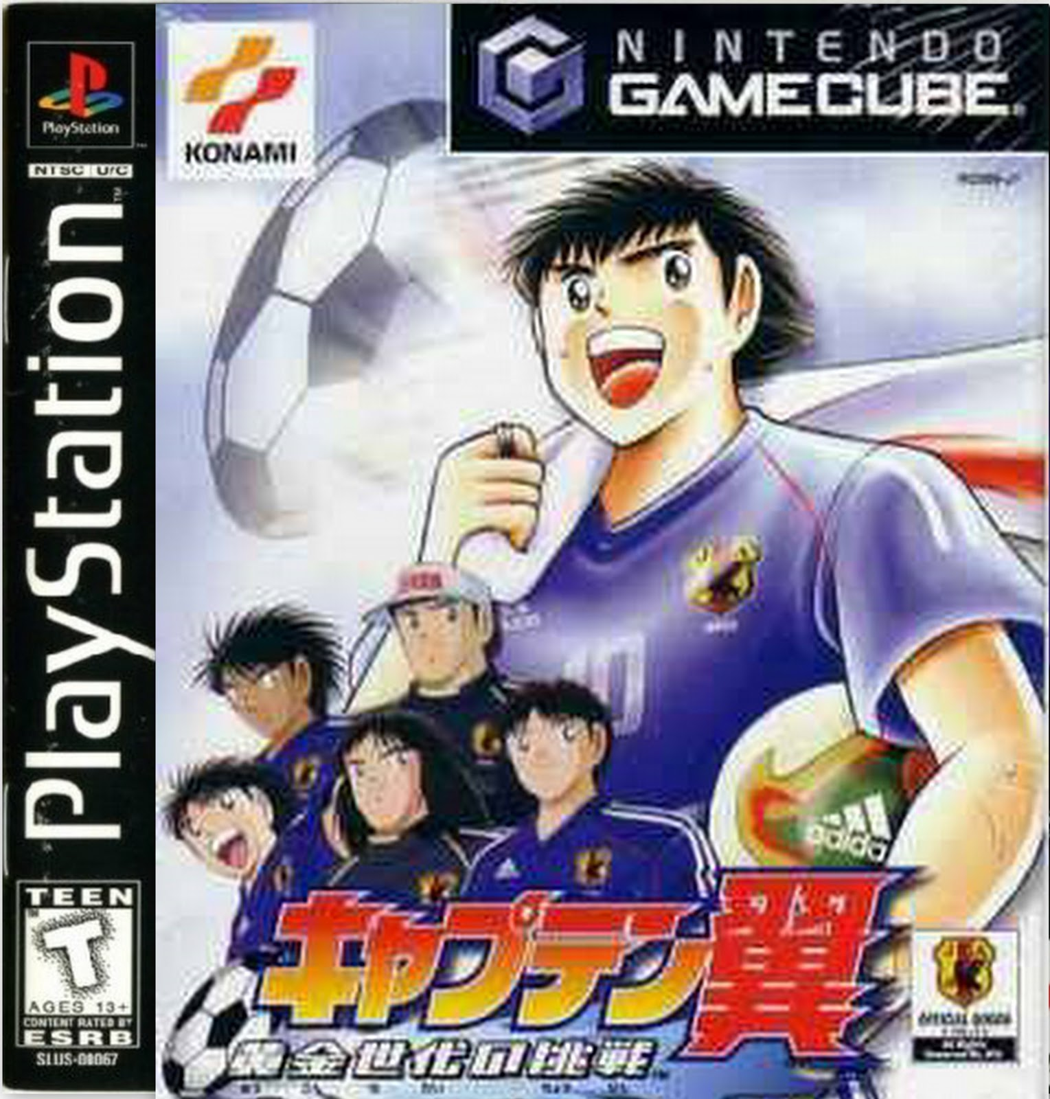 HIRRRS.blogspot.com: DOWNLOAD CAPTAIN TSUBASA ROAD TO 2002