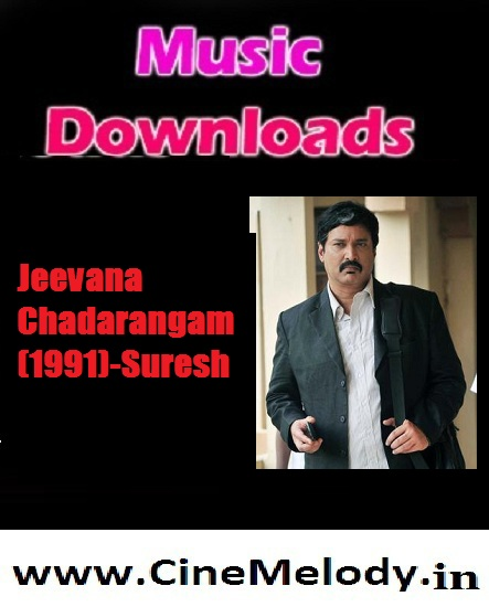 Jeevana Chadarangam Telugu Mp3 Songs Free  Download -1991