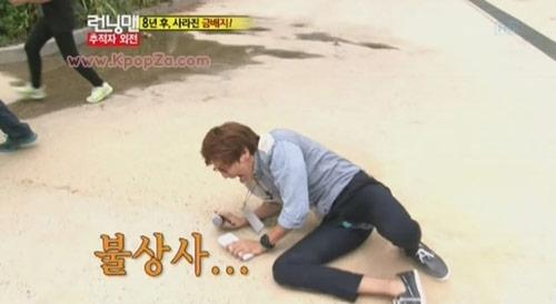 ลีกวางซูอับอายกลางรายการ Running Man