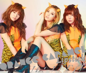 "Orange Caramel >> Album Japonés ""Orange Caramel"" 20121103_orangecaramel_lipstick_lamuchanedition-300x255"