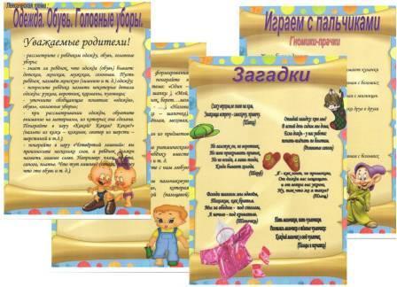 детские развивающие игры для детей 3-х летнего возраста