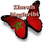 هيا لنزور المغرب