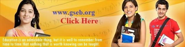 http://sscexamreg.gseb.org