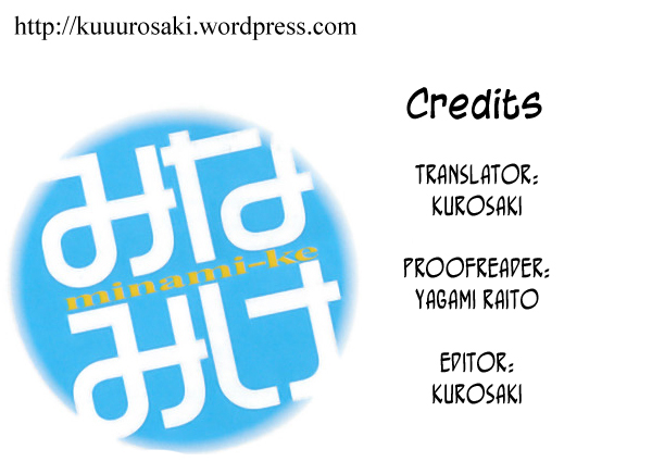 Minami-ke - Chapter 131