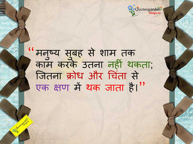 Best hindi quotes shayari suvichaar anmolvachan 655