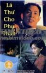 Lá Thư Cho Phụ Thân